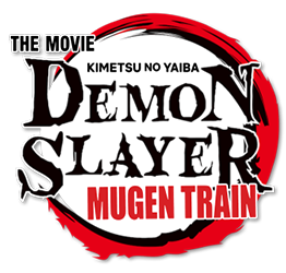فيلم Demon Slayer: Mugen Train 2020 مترجم